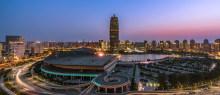 打造内陆开放高地带动郑州高质量发展