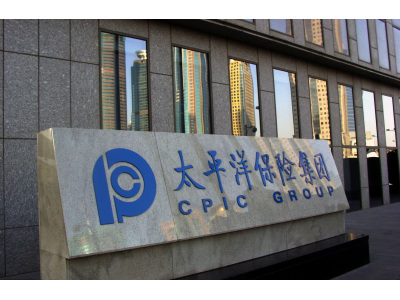中国太保斥近27亿参与上海临港定向增发 助力打造保险服务产业园区的最佳实践