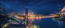 首届中国自贸试验区智库峰会珠海横琴举行