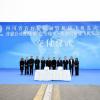 四川首个飞机发动机保税融资租赁项目落地成都自贸区