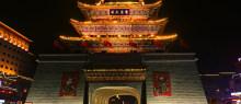 来了,河南自贸试验区开封片区文化产业新利好