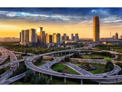 超500亿!河南自贸试验区、经开区线上招商启动 12个重大项目发布