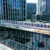 南京自贸片区首创境内外律所合作创新机制