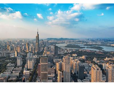 江苏自贸区二十项改革高标准优化营商环境