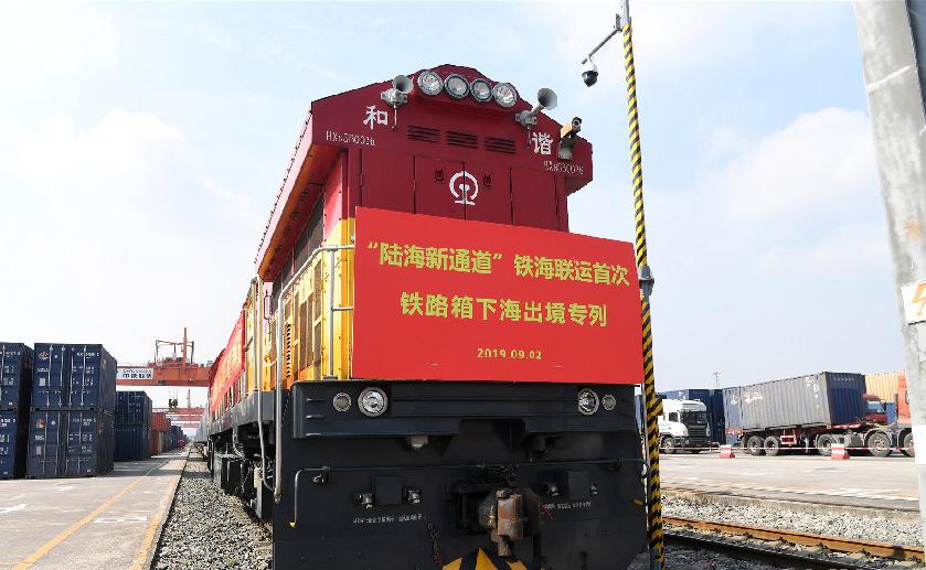 中国西部城市重庆努力探索陆上国际贸易规则