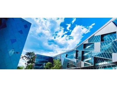 国务院印发北京、湖南、安徽自由贸易试验区总体方案及浙江自由贸易试验区扩展区域方案的通知