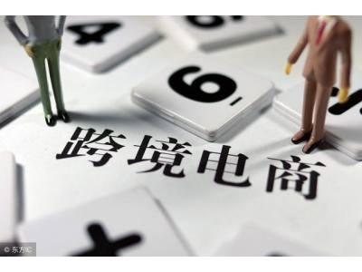 广西自贸试验区崇左片区:加快建设沿边开放发展新高地