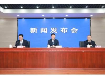 安徽自贸试验区揭牌三个月 新设企业3857家