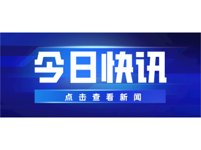 中国(北京)自由贸易试验区logo正式启用