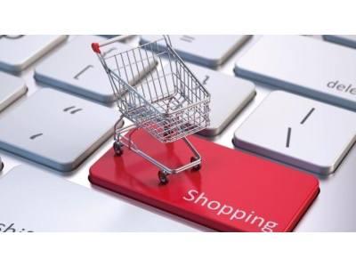 三部门:增加海南离岛旅客免税购物提货方式,可选择邮寄