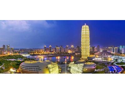 河南自贸区入驻企业超9万家 在豫世界500强达到189家
