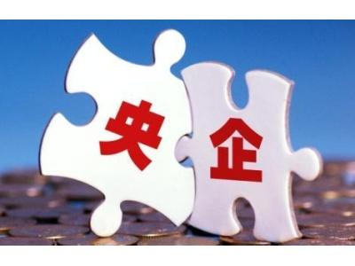央企成海南自贸港建设重要力量