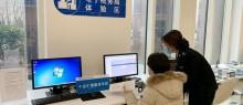 """青岛自贸片区推出6大类30条税收创新举措 为改革发展注入""""新动能"""