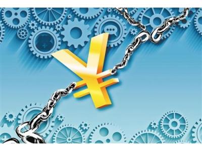 大连自贸片区创新推出中小企业供应链融资新模式