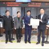 陕西自贸试验区发出首张《行业综合许可证》