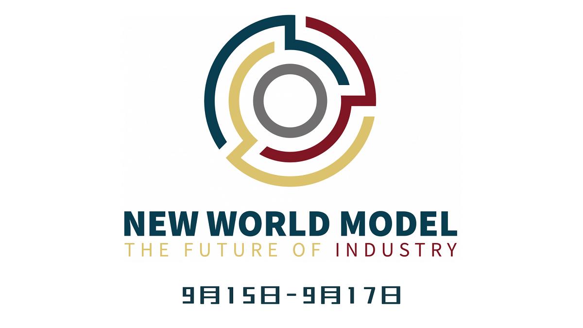 NWM 封面(无logo)
